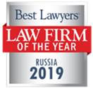 logo best lawyers