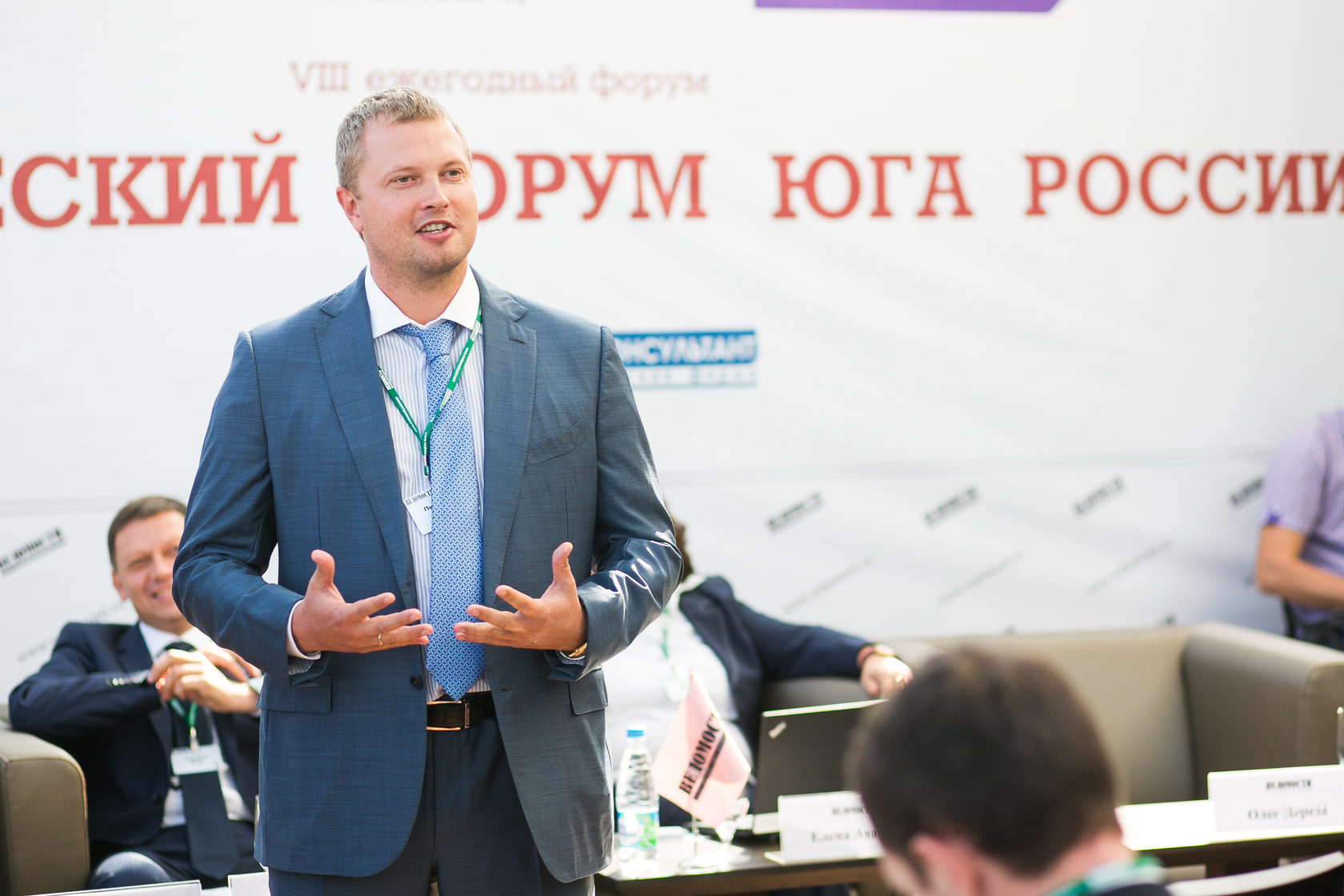 X Anniversary Southern Russia Legal Forum Took Place in Sochi. Discussions, Lawyer Regatta and Formula One Racing